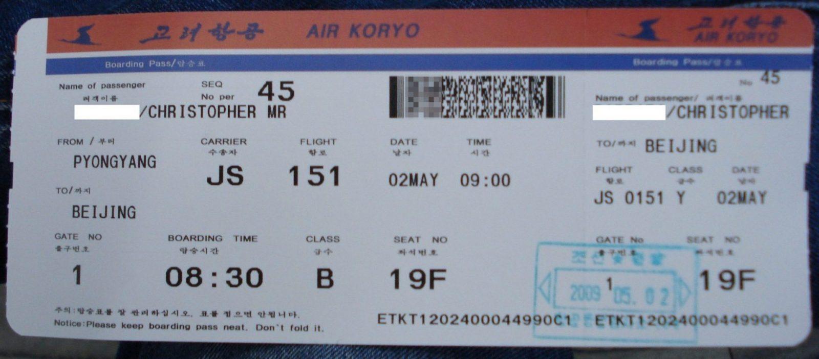 5 Ways to Avoiding Identity Theft When Traveling