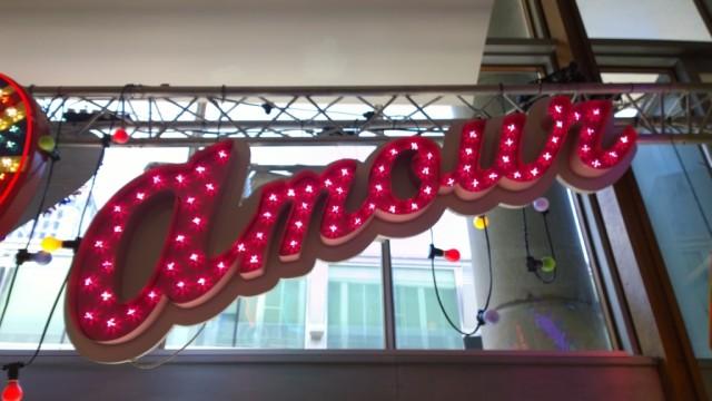 Amour neon sign Chris Bracey